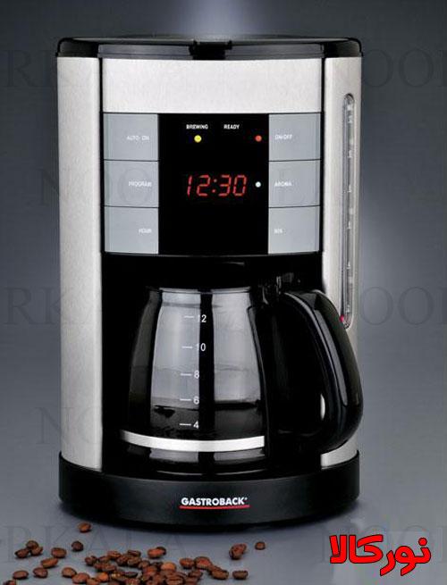 قهوه جوش گاستروبک